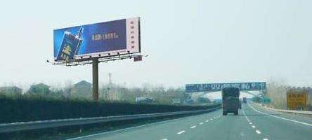 重庆高速路广告