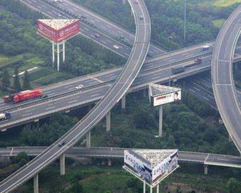 高速路互通广告