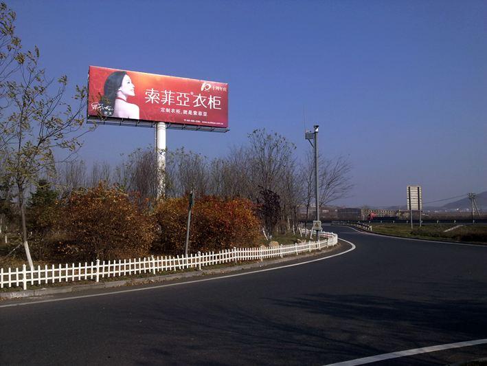 高速公路广告