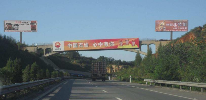 高速路广告
