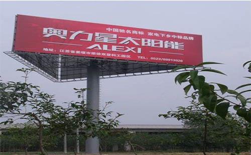 三面立柱广告牌