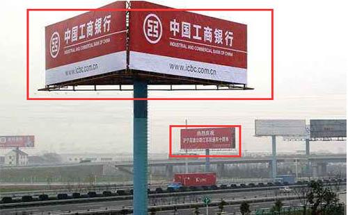 三面立柱广告