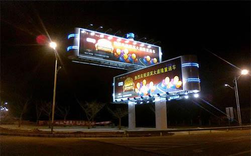 高速路户外广告