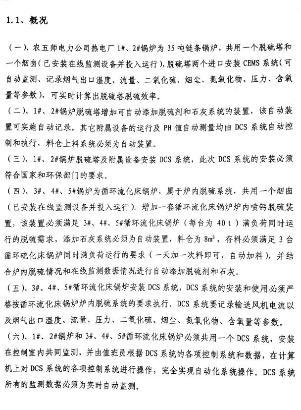 http://huafeng.xjsite.com/uploads/180306/1-1P306122K2257.png