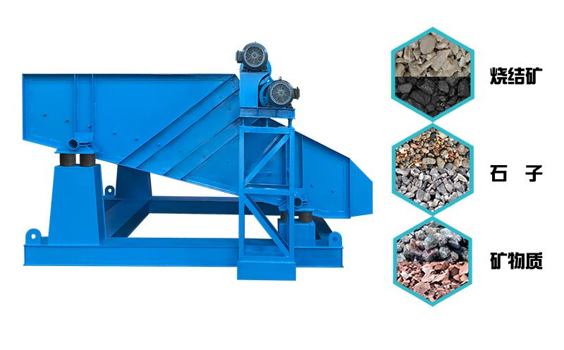 矿用直线振动筛物料范围