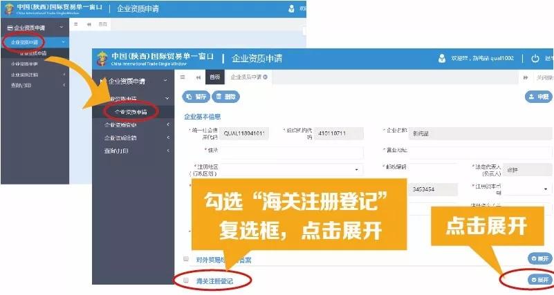 千赢国际娱乐官网登录报检