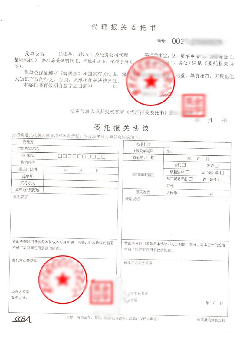 千赢国际娱乐官网登录委托书