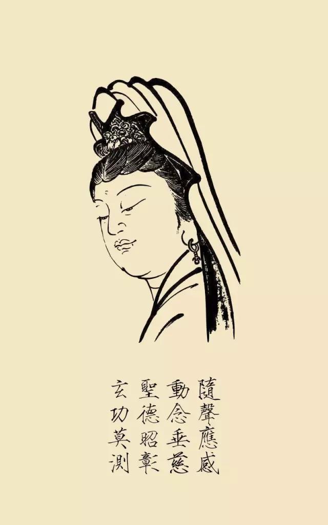 云南省龙泉观二月十九日将举办慈航胜会2