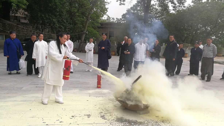 贵州省贵阳市道教协会举办消防安全培训活动