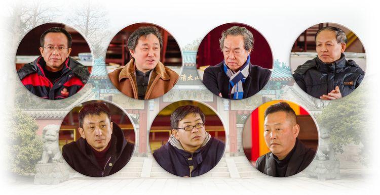 中国(崂山)道家书画院2018年工作研讨会在太清宫弘道院召开