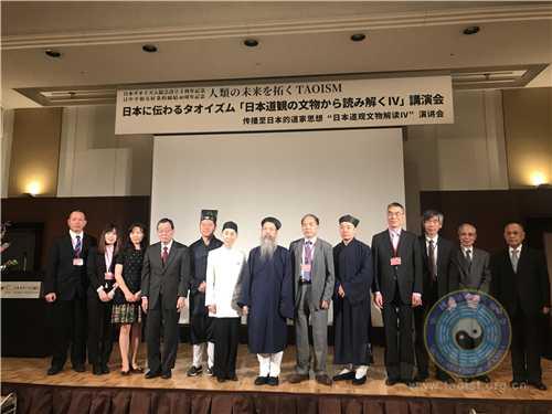 中国道教协会一行赴日本参加道教交流活动