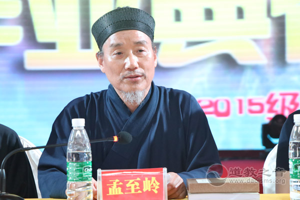 湖南省衡阳市南岳坤道学院举行2015级学修班毕业典礼