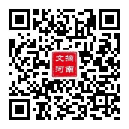 微信图片_20180413163758.jpg