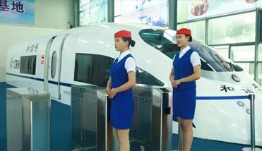 航空高铁乘务专业学生风采