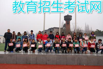 上海船厂技工学校招生规则