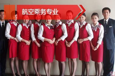 航空5.jpg