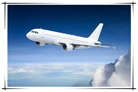 成都航空技术专业学校