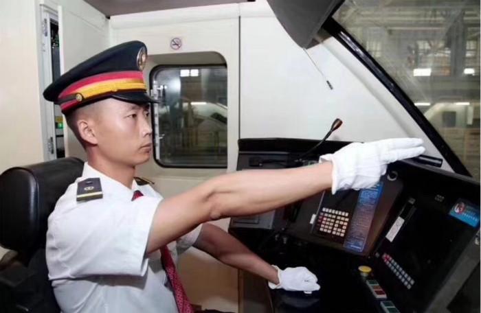 郫县火车司机学校