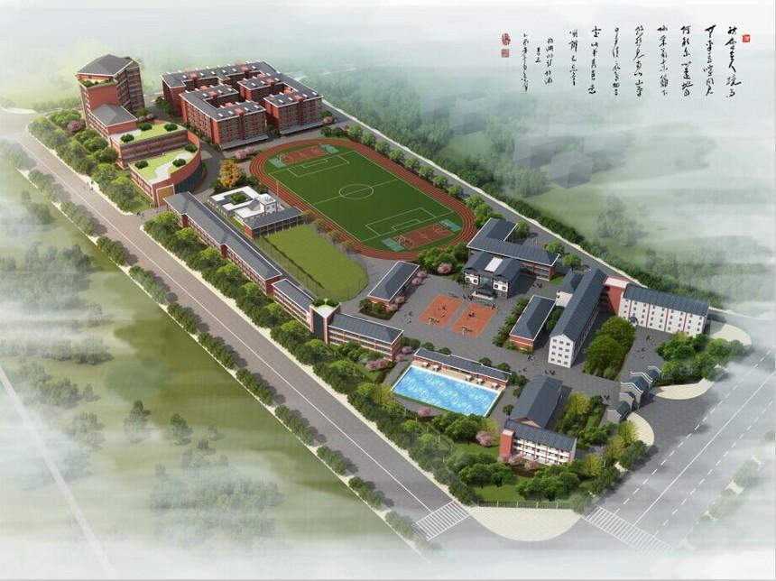 峨眉山旅游學校