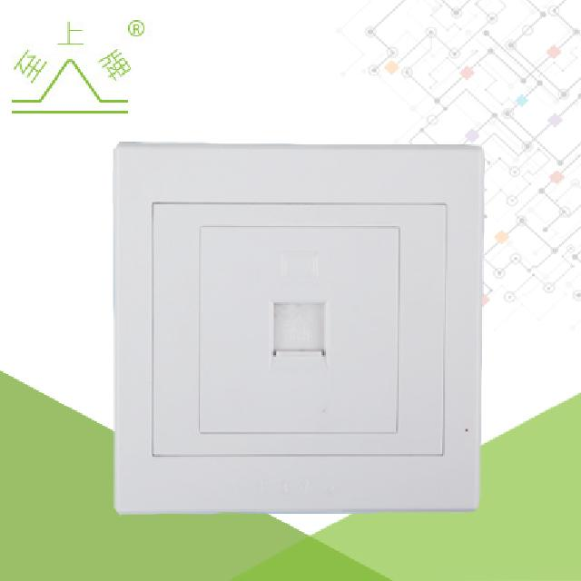天津插座—电脑插座