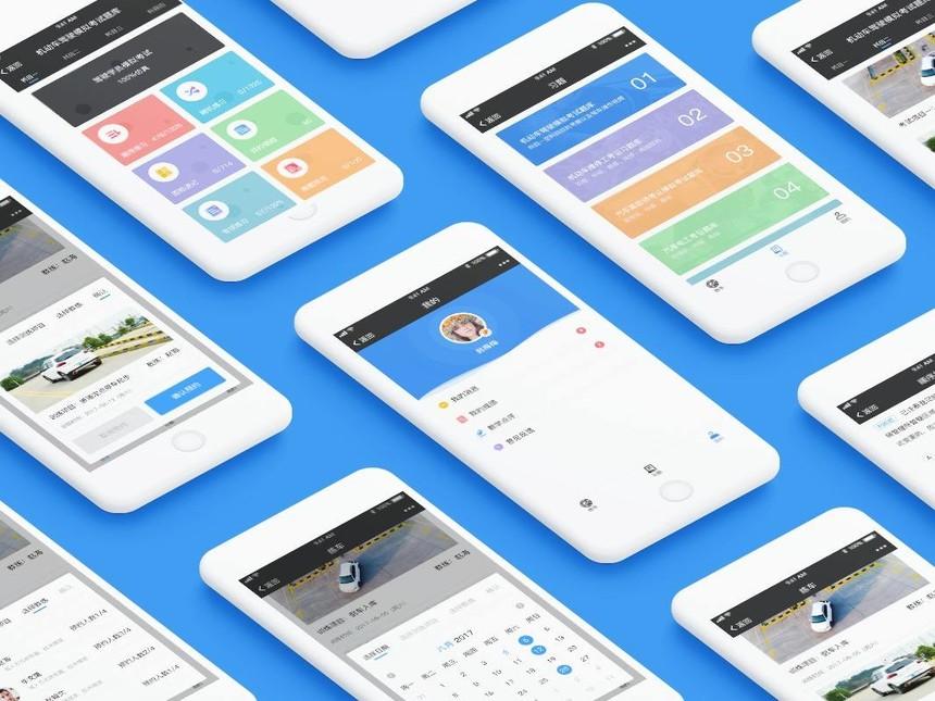 米乐体育官网app下载网站建设