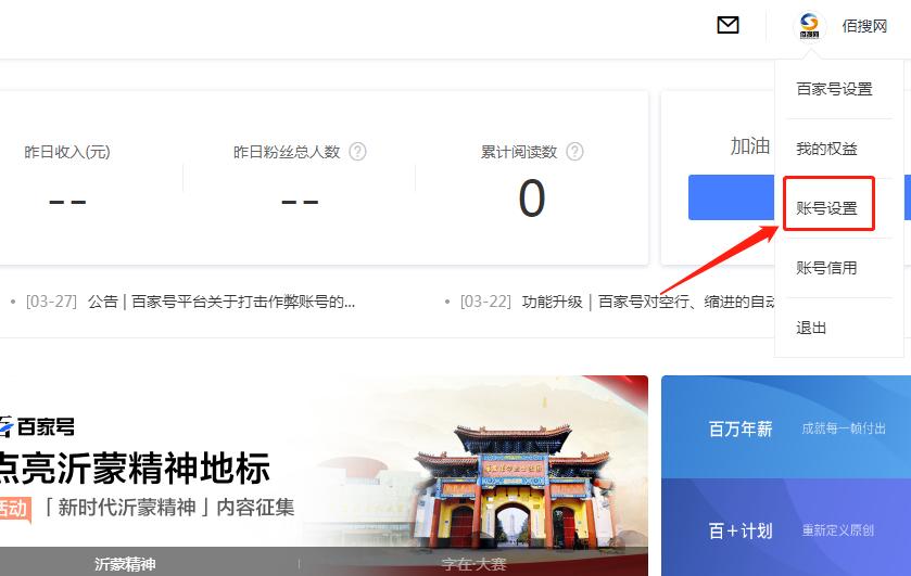 百家号实名认证不显示二维码