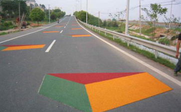 彩色防滑路面1-363-300.jpg
