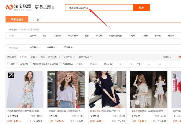 微信淘宝客3.png