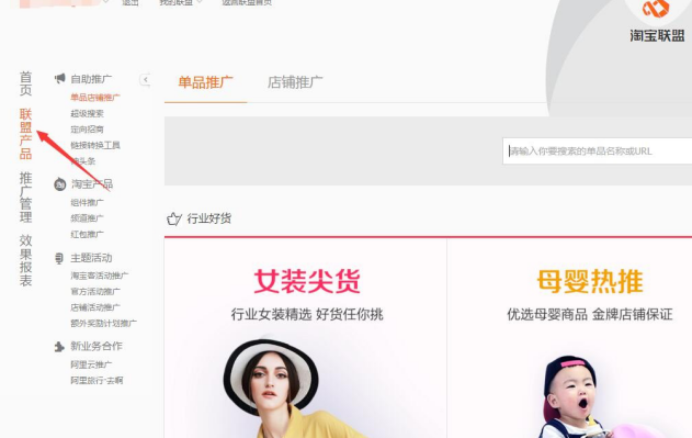微信淘宝客1.png