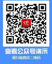 QQ截图20180501224716.jpg