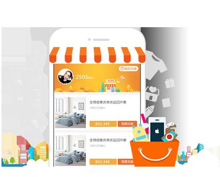 【必选】淘客之家微信公众号淘客系统