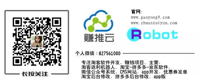 QQ图片20180825221004.jpg