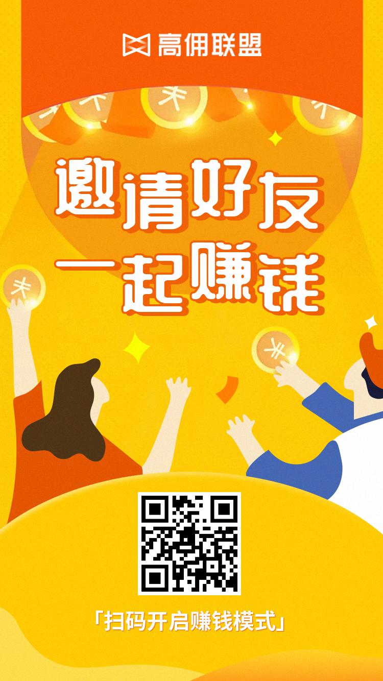 QQ图片20190308164610.png