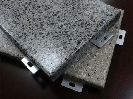 仿石材铝单板图片