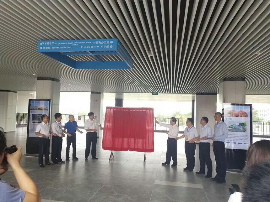 深圳宝龙学校铝方通吊顶案例