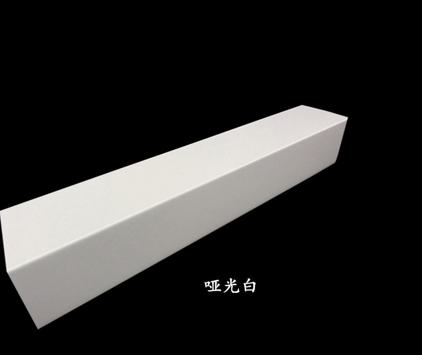 哑光白U型铝方通