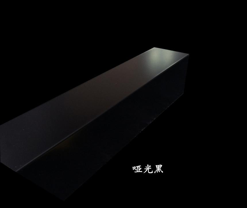 哑光黑U型铝方通