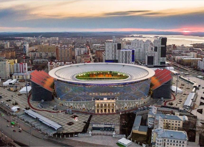 叶卡捷琳堡中央体育场