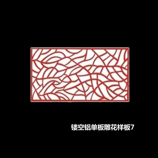 镂空铝单板雕花样板7