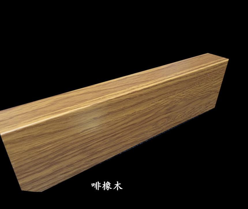 啡橡木木纹铝方通