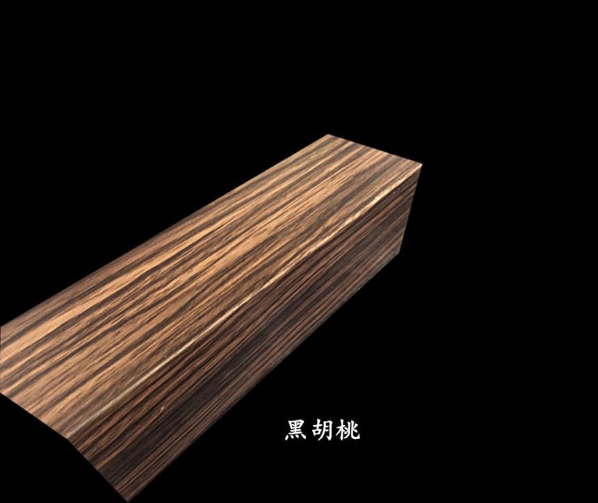 黑桃木木纹铝方通
