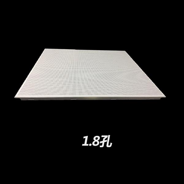 1.8孔铝扣板600*600
