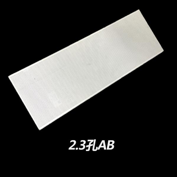 2.3孔铝扣板AB