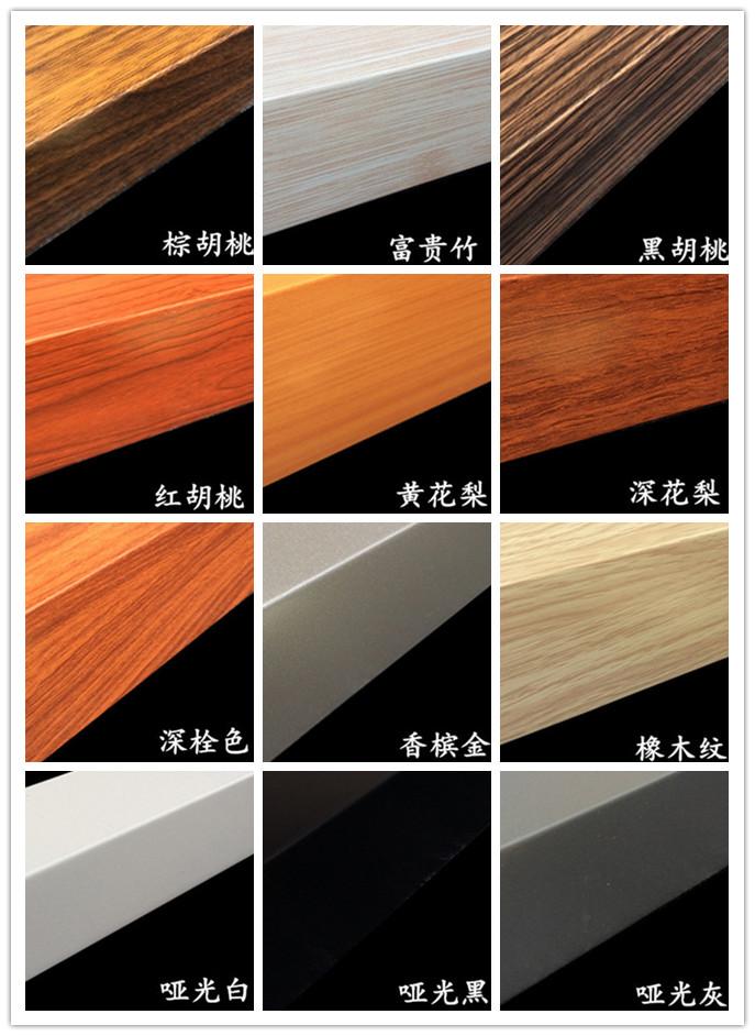 木纹铝方通样式