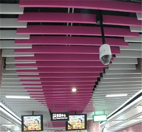 地铁站铝方通吊顶装饰