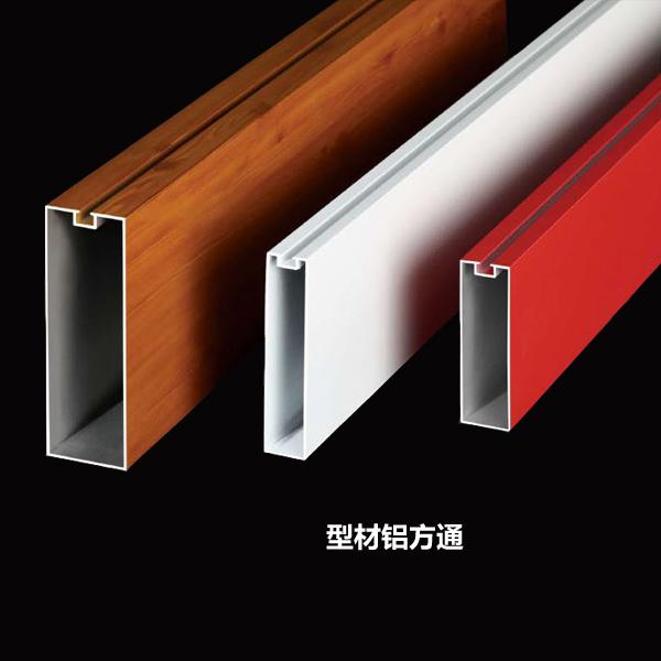 型材铝方通