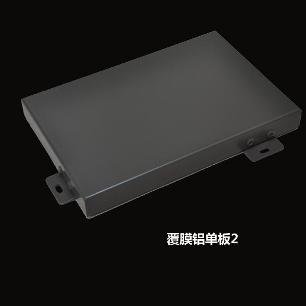 灰色氟碳覆膜铝单板