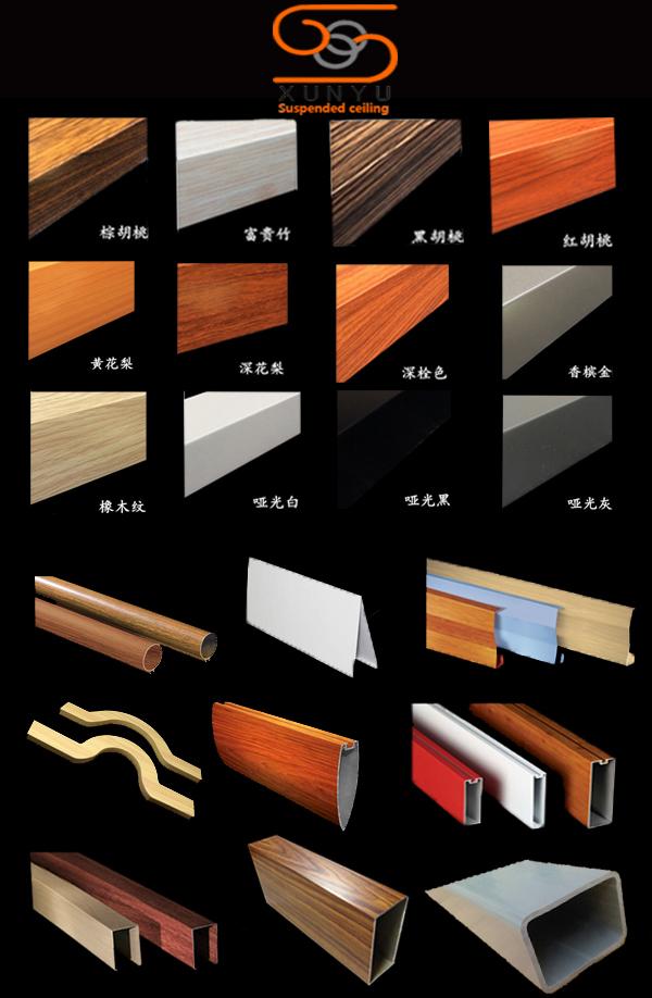 深圳U型铝方通各类产品展示
