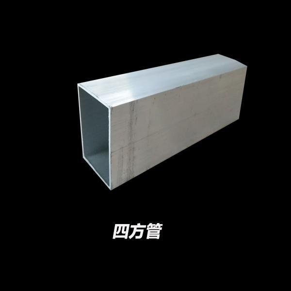 四方管铝方通