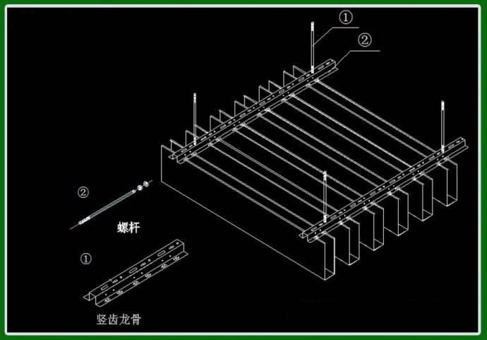 铝方通节点安装示意图